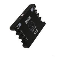 客所思 K10 笔记本外置声卡 电容麦电脑K歌 USB独立声卡