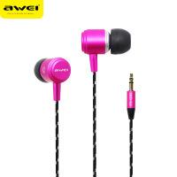 【正品包邮】Awei/用维 Q35金属带麦电脑手机 MP3通用 线控面条耳机入耳式包邮