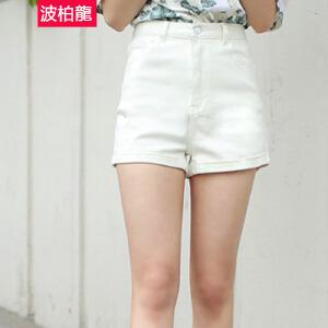 波柏龙春夏新款韩版大码热裤显瘦高腰A字阔腿白色牛仔短裤女