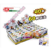 欢乐童年 星钻3变积木专柜塑料拼装益智玩具积变战士 儿童玩具男孩礼物