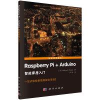 pod-Raspberry Pi+Arduino智能家居入门