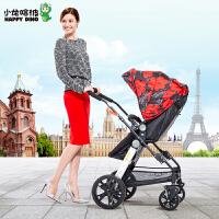 小龙哈彼婴儿推车高景观手推车宝宝可躺坐避震轻便多功能睡篮伞车
