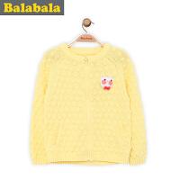 【5.25巴拉巴拉超级品牌日】巴拉巴拉童装女童毛衣小童宝宝毛线衣春装儿童针织衫纯色