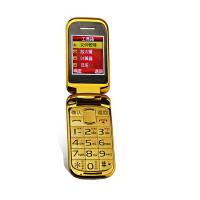 [礼品卡]老人手机 福中福F633 老人手机 双卡双待 时尚大字体 大按键 翻盖老人 手机多快捷键 移动老人手机 联通老人手机