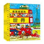 斯凯瑞金色童书・第五辑(全4册)