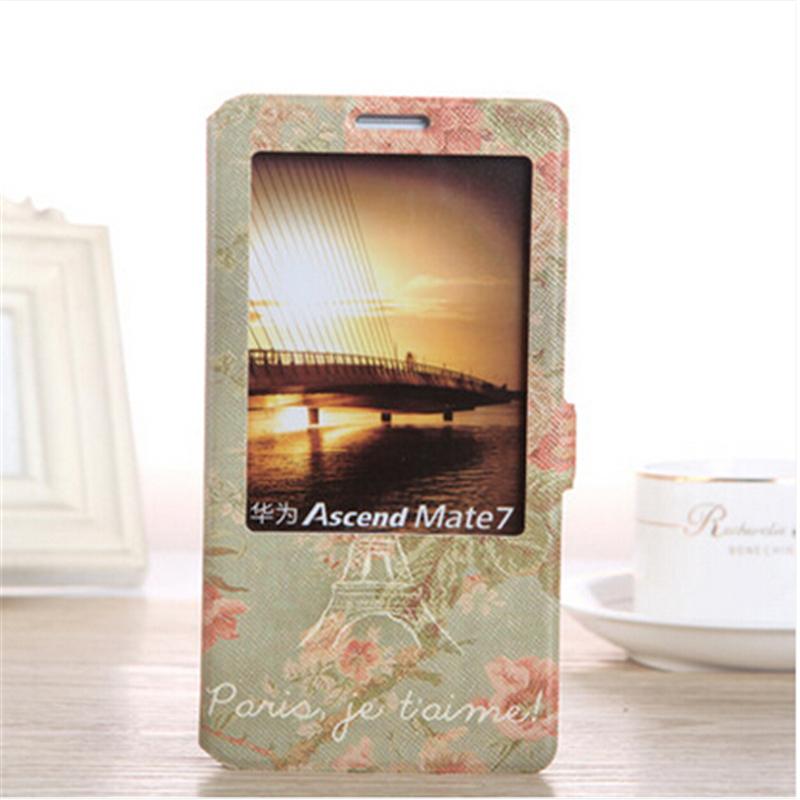 埃菲尔铁塔华为手机自带手机壁纸