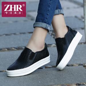 ZHR2017年秋冬韩版乐福鞋真皮平底单鞋休闲鞋女鞋潮厚底鞋R75
