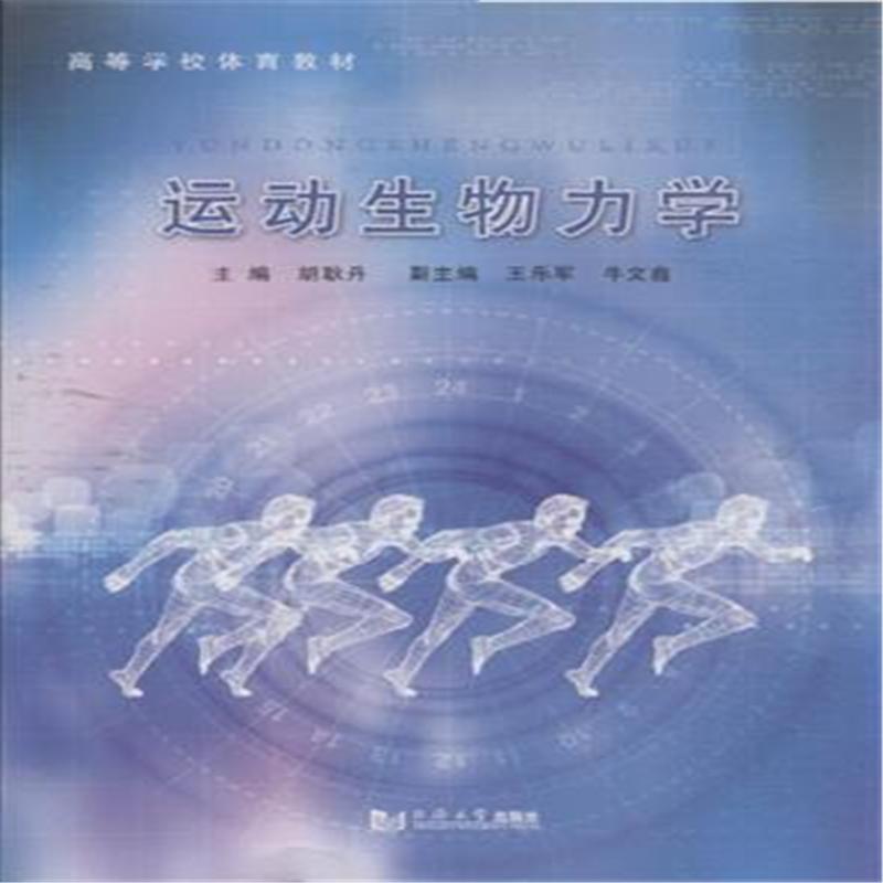 作     者 胡耿丹 出 版 社 同济大学出版社 出版时间 2013-12-1
