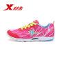 特步秋季新款女款跑步鞋透气轻便防滑耐磨运动鞋