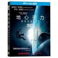 电影 地心引力 3D 2D 蓝光 BD50 蓝光碟