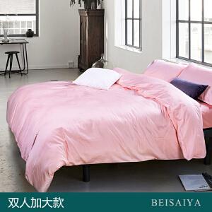 贝赛亚 高端60支贡缎长绒棉床品 双人加大纯色床上用品四件套 香妃粉