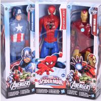 复仇联盟 蜘蛛侠 钢铁侠 美国队长 绿魔12寸可动人偶玩具