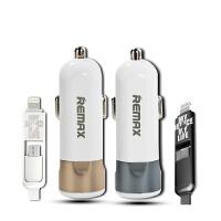 【包邮】Remax USB汽车车充车载充电器兼容苹果安卓 智能接口2.4A光速输出