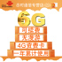 联通3g上网卡 流量卡 包年卡 6g包年累计卡 无线上网 资费卡 全国 支持ipad 联通6G累计1年卡