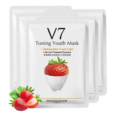 泊泉雅 v7隐形面膜-5片 草莓嫩肤无暇裸妆水光素颜面膜