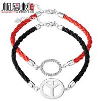 相思树 情侣手链一对刻字925纯银男女学生款红绳日韩版创意饰品