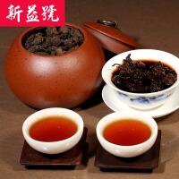 【新益号】宫廷普洱茶熟茶 陈年老茶 普洱茶精品 老茶头 200g