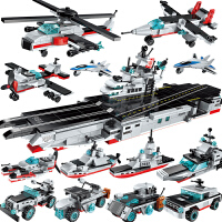 积高 无敌战舰军事航母8合1乐高式积木船拼插玩具拼插积木玩具礼物坦克潜艇飞机可组合