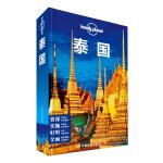 孤独星球Lonely Planet旅行指南系列:泰国(2015年最新版)