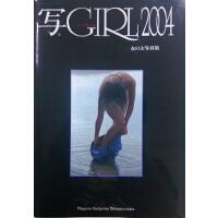 写GIRL : 女の大写真集. 2004艺术写真