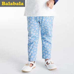 巴拉巴拉童装女童休闲裤纯棉小童长裤宝宝童裤春装儿童裤子女