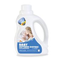 【当当自营】琪贝斯 婴儿衣物除菌柔顺剂1200ml 2倍浓缩 宝宝衣服柔软剂 新旧包装替换中