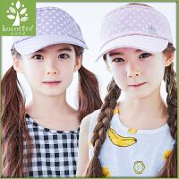 kocotree儿童帽子夏女童宝宝空顶帽小孩遮阳帽2-4-8岁女童夏帽