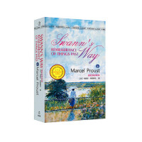 SWANN S WAY REMEMBRANCE OF THEINGS PAST by Marcel Proust-追忆似水年华 (法)马歇尔普鲁斯特 9787205084530 辽宁人民出版社