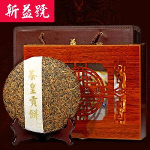 【新益号】滇红茶 茶皇贡饼礼盒茶 礼品茶 嫩芽压制357克