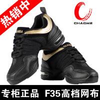 瓦娜沙VANASSA 春夏季新款透气网面舞蹈鞋 健身鞋 增高鞋 街舞鞋 F35 黑金