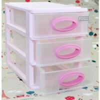 新陵 218B 塑料抽屉式收纳盒 塑料储物柜 桌面整理收纳柜3层 颜色*