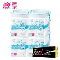 维达薇尔正品卫生巾 超透气日用4包 32片  无刺激,不含荧光剂