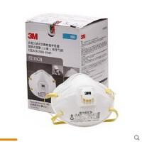 3M8210VCN防尘防雾霾PM2.5男女通用防护口罩带呼气阀N95级头带式 5个装