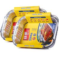 [当当自营]Glad佳能 2件装铝箔烤盘长方形900ML