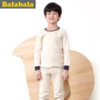 巴拉巴拉balabala童装 男童内衣套装 儿童冬装新款