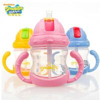 海绵宝宝鸭嘴杯婴儿水杯儿童吸管杯带手柄学饮杯防漏喝奶嘴水杯子容量: 240mL