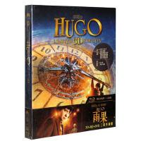 电影 雨果 2BD50 3D 2D蓝光碟 DVD珍藏版 雨果的冒险