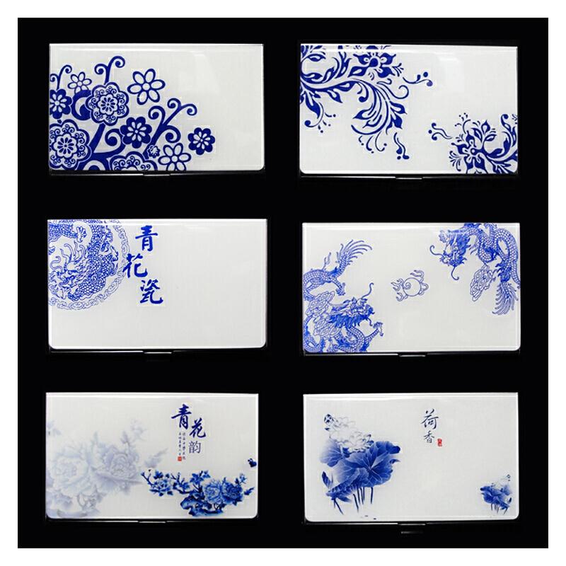 青花瓷 名片盒 名片夹 定制 定做 批发 礼品 礼物