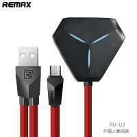 【包邮】Remax usb分线器一拖三电脑usb供电扩展多接口otg集线器hub转换器