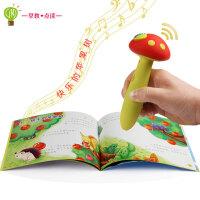 杜曼 蘑菇点读笔4G套装婴幼儿童益智启蒙学习故事早教机会讲故事的蘑菇点读有声童书