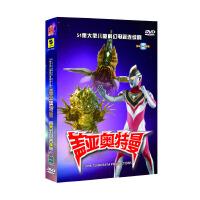盖亚奥特曼DVD 第37-40集
