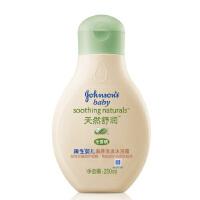 【当当自营】Johnson强生 婴儿舒润滋养洗发沐浴露250ML(无香型)