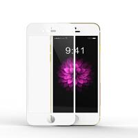 【包邮】Remax iphone6/6s苹果钢化玻璃膜4.7寸全屏覆盖2.5D弧边高清护眼