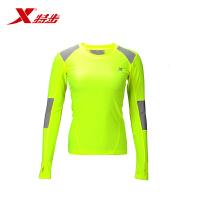 特步 运动跑步健身锻炼运动套装女款上衣短袖运动服