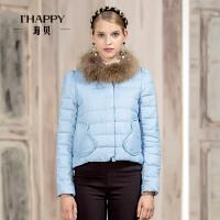 海贝 春冬装新款貉子毛领短款羽绒服外套