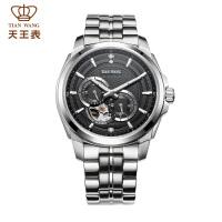 天王表男士手表全自动机械手表双面镂空钢带男表GS5809
