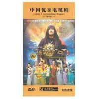 电视剧 活佛济公 第3部 15DVD 陈浩民 林子聪 陈紫函 珍藏版