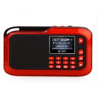 【当当热卖+送8G卡大礼包】不见不散LV390收音机 便携式插卡音箱随身外放MP3 迷你小音箱音乐播放器  送老人 小孩音箱
