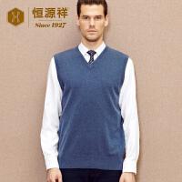 恒源祥男士羊绒背心秋冬新款纯色v领无袖羊绒衫毛衣套头毛衫
