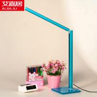艾嘉居创意简约节能护眼LED台灯 可调光USB插电式学生学习台灯 折叠卧室床头灯B03